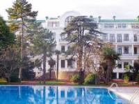 VIP Отель «Рэдиссон САС Резорт Алушта (Крымская Ривьера)»